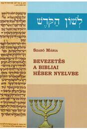 Bevezetés a bibliai héber nyelvbe - Régikönyvek