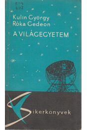 A világegyetem - Régikönyvek