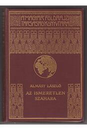 Az ismeretlen Szahara - Régikönyvek