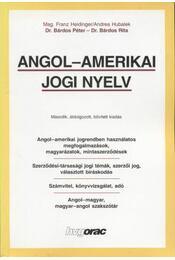 Angol-amerikai jogi nyelv - Régikönyvek