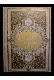 Arany János munkái 6. kötet - Régikönyvek