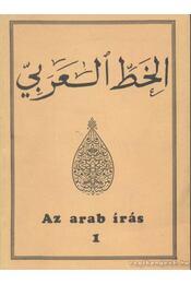 Az arab írás I. - Régikönyvek