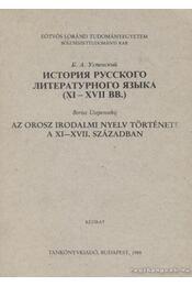 Az orosz irodalmi nyelv története a XI-XVII. században - Régikönyvek