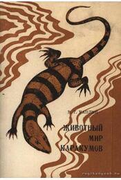 A Kara-kum állatvilága (Животный мир Каракумов) - Régikönyvek