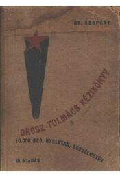Orosz-tolmács kézikönyv - Régikönyvek