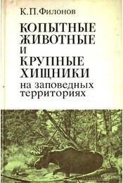 Patás állatok és nagytestű ragadozók a természetvédelmi területeken (Копытные животные и крупные х&# - Régikönyvek