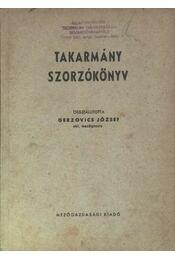 Takarmány szorzókönyv - Régikönyvek