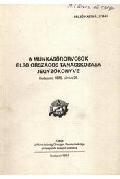 A munkásőrorvosok első országos tanácskozása jegyzőkönyve Budapest. 1986. június 28. - Régikönyvek