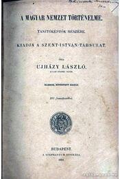 A Magyar nemzet történelme - Régikönyvek