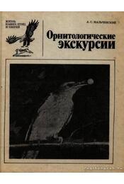 Ornitológiai kirándilások (Орнитологические экскурсии) - Régikönyvek