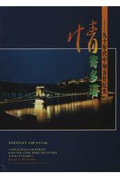 Tisztelet a Dunának - Régikönyvek