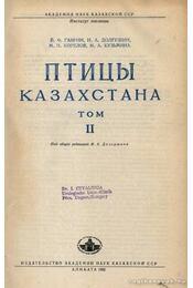 Kazahsztán madarai II. (Птицы Казахстана II.) - Régikönyvek