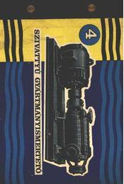 Szivattyú gyártmányismertető 4 (I. kötet) - Régikönyvek