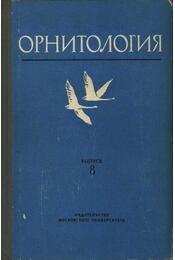 Ornitológia 8. (Орнитология 8.) - Régikönyvek