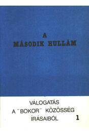 A második hullám - Régikönyvek