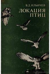 A madarak lokációja (Локация птиц) - Régikönyvek