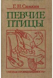 Énekesmadarak (Певчие птицы) - Régikönyvek