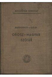 Orosz-magyar szótár - Régikönyvek