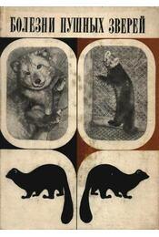 A prémes vadon élő állatok betegségei (Болезнь пушных зверей) - Régikönyvek