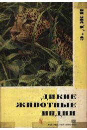 India vadállatai (Дикие животные Индии) - Régikönyvek