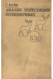 A gerincesek populációjának elemzése (Анализ популяций позвоночных) - Régikönyvek