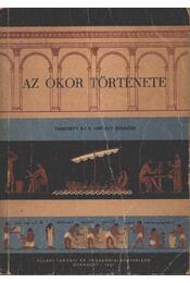 Az ókor története - Régikönyvek