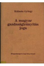 A magyar gazdaságirányítás joga - Régikönyvek