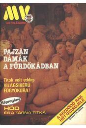 Mi Világunk 1985/6. szám - Régikönyvek