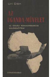 Az Uganda-művelet - Régikönyvek