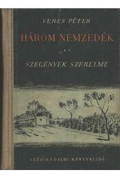 Három nemzedék II. - Régikönyvek