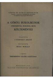 atirni - A görög bukolikusok költeményei I-II. - Régikönyvek