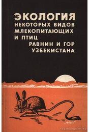 Üzbegisztán hegyeinek és síkságainak néhány emlős- és madárfajának ökológiája (Экология некоторых видов мл - Régikönyvek