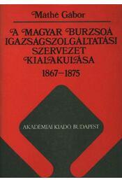 A magyar burzsoá igazságszolgáltatási szervezet kialakulása 1867-1875 - Régikönyvek