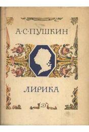Lirika - Régikönyvek