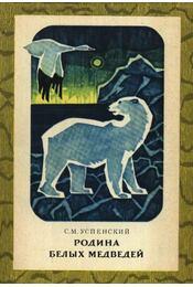 A jegesmedvék hazája (Родина белых медведей) - Régikönyvek
