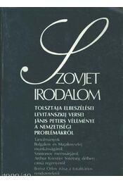 Szovjet irodalom 1989/10. - Régikönyvek
