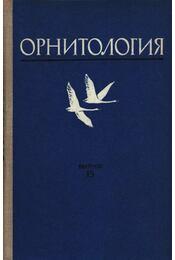 Ornitológia 15. (Орнитология 15.) - Régikönyvek