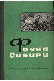 Szibéria faunája (Фауна Сибири) - Régikönyvek