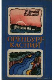 Orenburg-Kaszpij (Оренбург-Каспий) - Régikönyvek