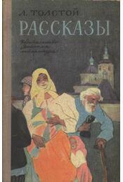 Rasszkazi - Régikönyvek