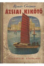 Ázsiai kikötő - Régikönyvek