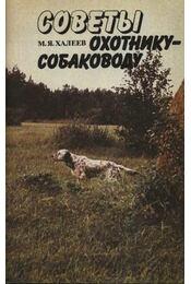 Tanácsok vadászkutya-tenyésztőknek (Советы охотнику-собаководу) - Régikönyvek