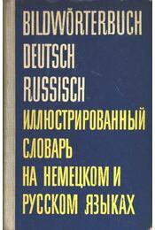 Bildwörterbuch deutsch-russisch - Régikönyvek