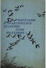 Moldávia madarainak vándorlása és gyakorlati jelentőségük (Миграции и практическое значе&#1085 - Régikönyvek
