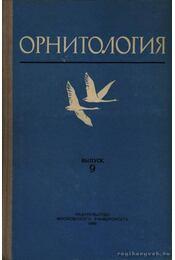 Ornitologia 9. (Орнитология 9.) - Régikönyvek