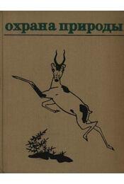 Természetvédelem (Охрана природы) - Régikönyvek
