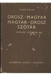 Orosz-magyar, magyar-orosz szótár - Régikönyvek