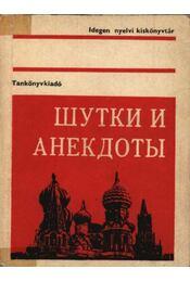 Viccek és anekdóták (Шутки и анекдоты) - Régikönyvek