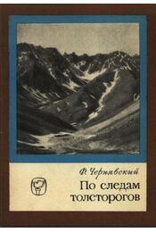 A havasi juh nyomában (По следам толсторогов) - Régikönyvek