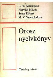 Orosz nyelvkönyv - Régikönyvek